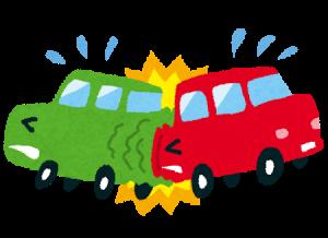 車 事故 衝突